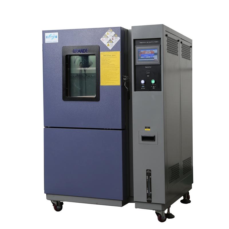 可程式恒温恒湿试验箱 GTH-080