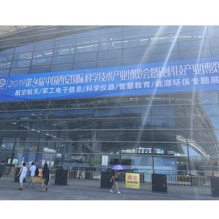携宏阔军标试验设备亮相2019中国(西安)国际军工国防电子展览会
