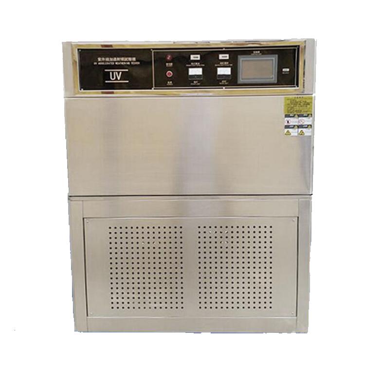 紫外线UV老化试验箱